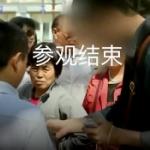 【動画】仏ルーブル美術館で中国人業者の不正が横行!1日入場券を7回も使い回す! [海外]
