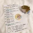 【悲報】AKB48大盛真歩さん、SRイベントの朝配信で寝坊www