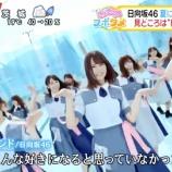 『日向坂46『ドレミソラシド』MV解禁!!キタ━━━━(゚∀゚)━━━━!!!』の画像