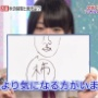 【乃木坂46】西野七瀬×高山一実【師弟愛】