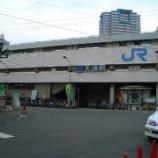 『横浜、長野、関西方面旅行レポート6「天満とカプセルホテル」』の画像