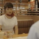 『【gifあり】深川麻衣、ブチギレ!!!!!!!!!!!!【元乃木坂46】』の画像