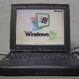 『Sofmap ノートパソコン【S】NA466C』の画像