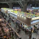 『【香港最新情報】「『ブックフェア』、コロナの影響で入場者減少の見込み」』の画像