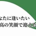 『UMEPRO重賞撃予想!!!』の画像