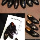 『慶弔時の靴選び 慶事編』の画像