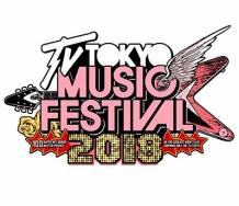 『テレ東音楽祭にモーニング娘。OGキタ━━━(゚∀゚)━━━!!! 』の画像