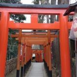 『鳥居が連なる上野のパワースポット!花園稲荷神社(忍岡稲荷神社)』の画像