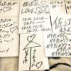 北川綾巴のサイン台紙の裏が狂気に満ち溢れている・・・