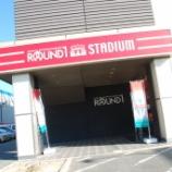 『【熊本】ボウリングの地区大会を開催しました』の画像