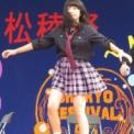 2014年 第50回湘南工科大学 松稜祭 ダンスパフォーマンス その31(JKチーム)の7