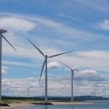 『windpower』の画像