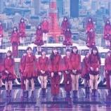 『【乃木坂46】凄いな・・・このメンバーの美脚具合、レベルが違いすぎるんだが・・・』の画像