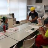 『【早稲田】調理実務』の画像