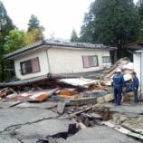 『「平成28年熊本地震」現地調査レポート〜被災地で「備え」について考えたこと〜(その5)』の画像