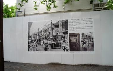 『KAMLAN21mmF1.8による建設中のとしまミュージアム 2019/06/24』の画像