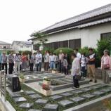 『【新着情報】樹木葬と家族葬の勉強会、大好評!』の画像