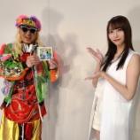 『【乃木坂46】DJ KOOが弓木奈於と収録後に・・・どんだけいい人なんだ・・・』の画像