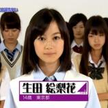 『【乃木坂46】初期のいくちゃんが好きすぎるんだが・・・』の画像