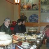 『2009年11月28日 忘年会:弘前市北川端町・「こんな村」』の画像