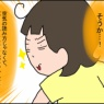 【発達ナビ】発達障害小3娘に「空気の読み方」どうやって教えたらいい?わが家で実践、パターン学習!