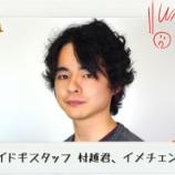 『2013年の締めくくり!お髪も綺麗にしましょう♪』の画像