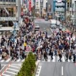 『陰謀論者「渋谷に異変が起きている!5Gの影響?それとも未知のウイルス?」』の画像