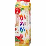 『【完全予約受注制】『麦焼酎 かのか 25度 紙パック 19年迎春スペシャルパッケージ』新発売』の画像