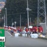 『【第29回大田原マラソン大会】国際医療福祉大学の学生ボランティアの皆様の動画がアップされています。』の画像