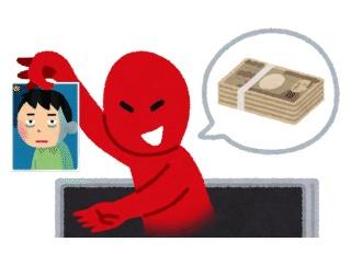 <詐欺>ビットコイン950ドル迷惑メールの裏側 高レベル危険ハッカーハッキング?
