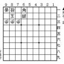 実戦の詰将棋(558)