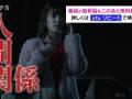 【速報】ぱるるのドラマがドスケベすぎるwwwwwwww【画像あり】