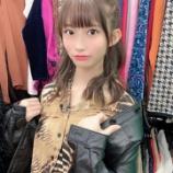 『【乃木坂46】めっちゃ可愛いな・・・掛橋沙耶香、攻撃的ファッションw オフショットが公開!!!』の画像