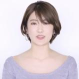 『【動画あり】うおおお!!!ひなちまがあああ!!!!!!【乃木坂46】』の画像