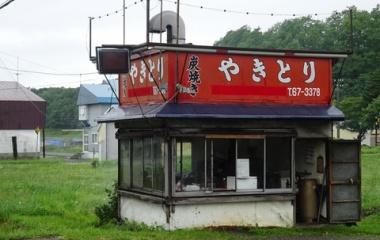 『イザ新十津川へ〜(修行連続678日目)』の画像