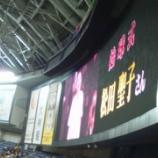 『2013年プロ野球開幕!~京セラドーム~阪神vs.中日』の画像