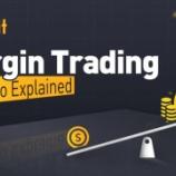 『ボーナスが豊富で、仮想通貨FX取引できる仮想通貨取引所ByBit(バイビット)について詳しく解説!』の画像