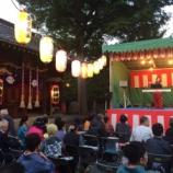 『神前に桜吹雪を吹かせました。上戸田氷川神社奉納演芸に今年も出演。』の画像