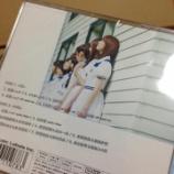 『【乃木坂46】『太陽ノック』タイプBの裏ジャケットで衛藤美彩がピックアップされている件・・・』の画像