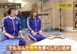 【画像】田村真佑ちゃんが正座してるシーンwwwwwwww
