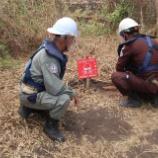 『地雷、不発弾の爆破』の画像