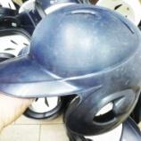 『ヘルメットまでもが、脳味噌丸出し。』の画像