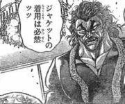 海原雄山「この料理を作ったのは誰だぁ!!」範馬勇次郎「俺だ」