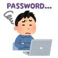 システム部門「3ヶ月毎にパスワード変えろ」老害「パスワード忘れた」システム部門「パソコンに貼れ」
