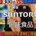 乃木坂46まとめ ラジオの時間