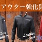 買取専門店サザンクロス渋谷店 スタッフ~ブログ