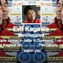 ツイッターのアカウント「Evil kagawa」がいつも的を得ている件