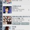 【速報】日本音楽 本格的に終了のお知らせwwwwwwwwwwwwwwwwwwww