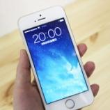 『iPhone6c製造開始!?』の画像