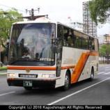 『鹿児島市営バス 日野セレガGD U-RU3FTAB』の画像